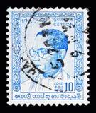 Доктор Solomon Запад Ridgeway Dias Bandaranaike (1899-1959), первичный Стоковая Фотография RF