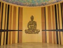 Доктрина Будды Стоковая Фотография