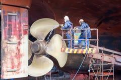 Док чистки корабля Стоковое Изображение RF