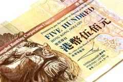 доллары Hong Kong Стоковая Фотография RF