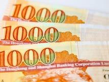 доллар Hong Kong Стоковое фото RF