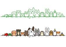 Домашние животные в ряд с космосом экземпляра бесплатная иллюстрация