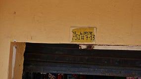 Домашний знак улицы Стоковое Фото