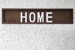 Домашний знак Стоковая Фотография