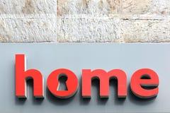 Домашний логотип на стене Стоковые Изображения