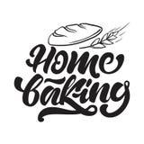 Домашний печь логотип в помечать буквами стиль с хлебом и хлопьями r бесплатная иллюстрация