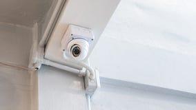 Домашняя безопасность, крытый CCTV стоковое фото rf