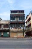 Дома защищенные от обезьян Стоковые Изображения