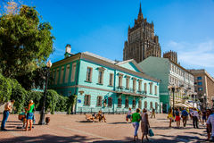 Дом Александра Pushkin, улица Arbat Москвы Стоковые Фотографии RF