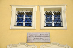 Дом Александра von Гумбольдта в Зальцбурге, Австрии Стоковая Фотография RF