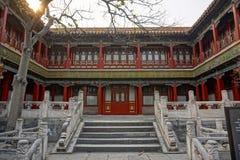 Дом внутри запретного города, Пекин ` s Реджинальда Johnston, Китай Стоковые Фото