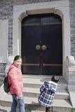 Дом города Чанши старый Стоковая Фотография