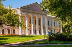 Дом губернатора - Chernihiv, Украина Стоковые Фотографии RF