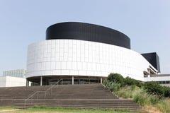Дом здания культуры в Гренобле, Франции Стоковая Фотография RF