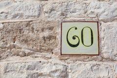 Дом 60 как квадратная плитка Стоковые Фотографии RF