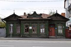 Дом купца s S Brovtsin на St Hokhryakov, Tyum Стоковое Изображение RF