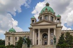 Дом национального собрания Сербии, Белграда Стоковое Изображение RF