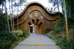 Дом панды Стоковые Фото