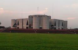 Дом парламента Бангладеша Стоковые Изображения RF