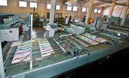 Дом печатания Стоковое Изображение RF