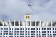 Дом правительства Россия Стоковые Изображения