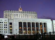 Дом правительства Россия Стоковое Фото