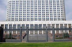 Дом правительства moscow Россия Стоковые Изображения