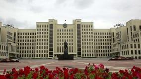 Дом правительства видеоматериал