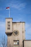 Дом сербской армии (Dom Vojske Srbije) Стоковая Фотография