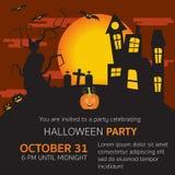 Дом ужаса приглашения партии хеллоуина иллюстрация штока