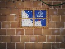 Дом хлеба Стоковые Изображения