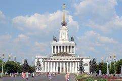 Дом людей России день солнечный стоковая фотография rf