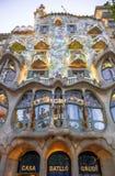 Дом Batllo Стоковая Фотография