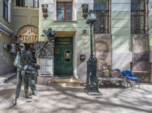 Дом Bulgakov Музе-театра стоковая фотография