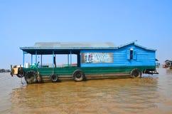Дом Flotting Стоковые Фотографии RF
