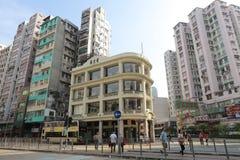 Дом lau схвата Lui Seng Chun старый на Гонконге Стоковая Фотография
