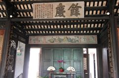 Дом ` s мандарина китайского стиля в Макао стоковые фотографии rf