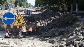 Дорога в ремонте стоковое фото rf