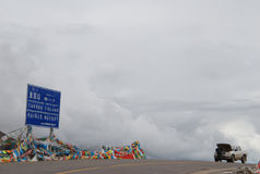 Дорога в Тибете Стоковая Фотография RF