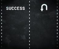 Дорога к успеху Стоковое фото RF