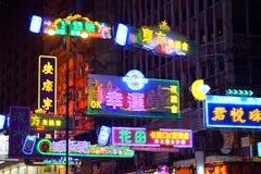 Дорога Натана, Гонконг Стоковые Фотографии RF