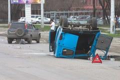 дорога отказа Стоковые Фотографии RF