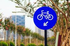 Дорога поет для велосипедов Стоковая Фотография RF
