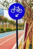 Дорога поет для велосипедов Стоковая Фотография