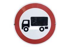 ` Дорожного знака отсутствие ` корабля товаров изолированного на белизне Стоковое фото RF