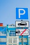 Дорожные знаки на предпосылке нового дома parking стоковое фото