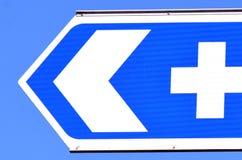 Дорожный знак больницы стоковые фотографии rf