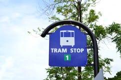 Дорожный знак - голубой знак трамвайной остановки Стоковое Изображение RF
