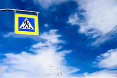 Дорожный знак и небо Стоковое фото RF