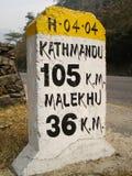 Дорожный знак Катманду Стоковое фото RF